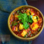 restaurant style kadhai paneer recipe