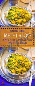 Methi Aloo