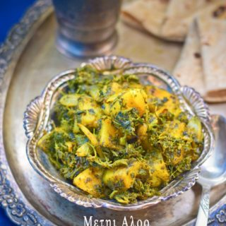 Methi Aloo -30 Minute Meal recipe