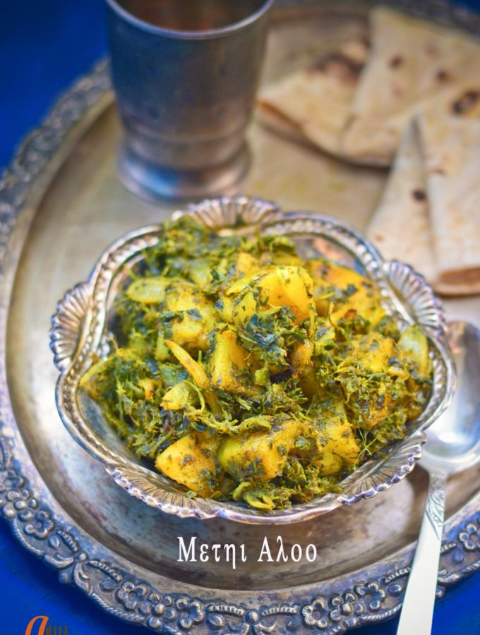 Methi Aloo -30 Minute Meal recipe