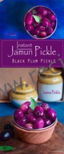 jamun pickle