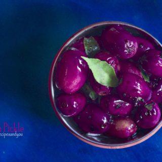 Instant Jamun Pickle/ Indian blackberry Pickle/Black Plum