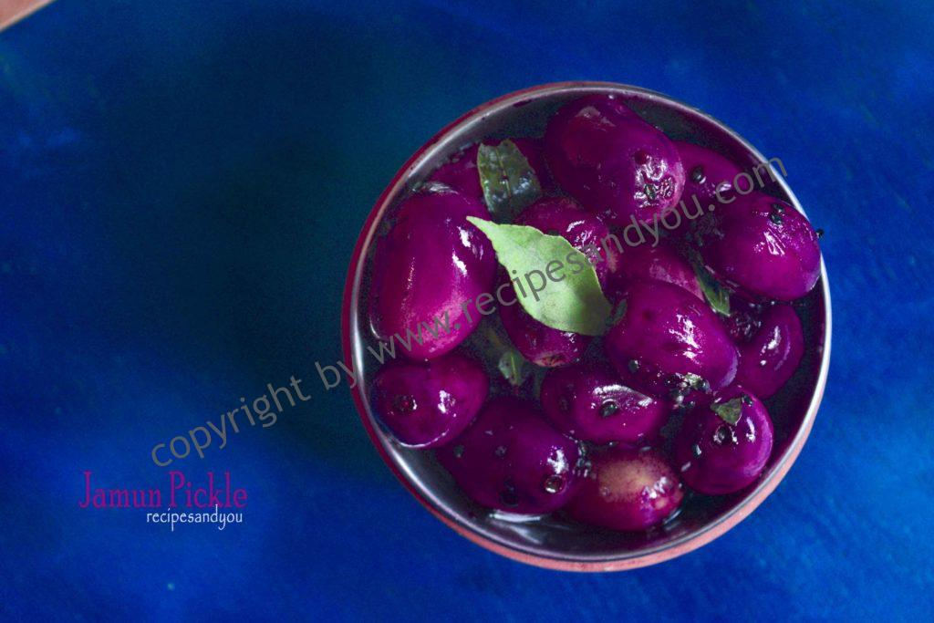 Instant Jamun Pickle/ Indian blackberry Pickle/Black Plum