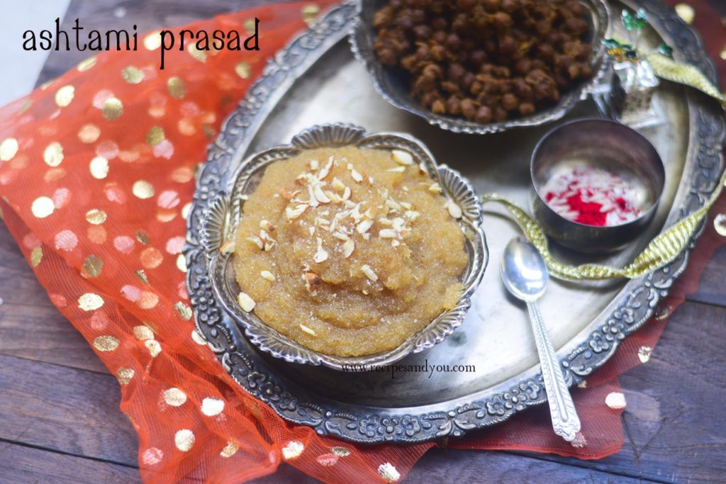 Sooji Ka Halwa- Ashtami Prasad-Best Sooji Halwa recipe