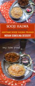 Sooji Ka Halwa- Ashtami Prasad