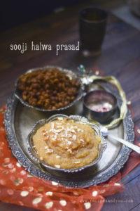 ashtami prasad,sooji halwa, halwa, pudding, semolina pudding