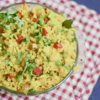 Poha | How to make Poha | Kanda Poha | Onion Poha