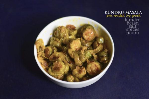 kundru /ivy gourd recipe